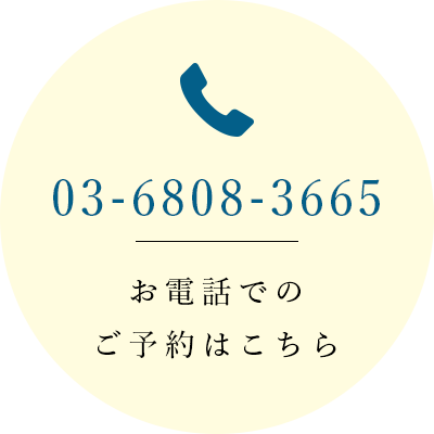 03-6808-3665